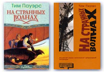 Russian Editions