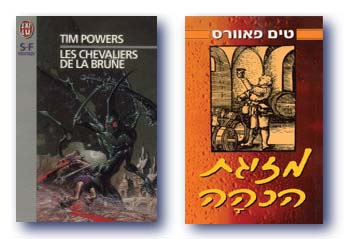 French and Hebrew Editions
